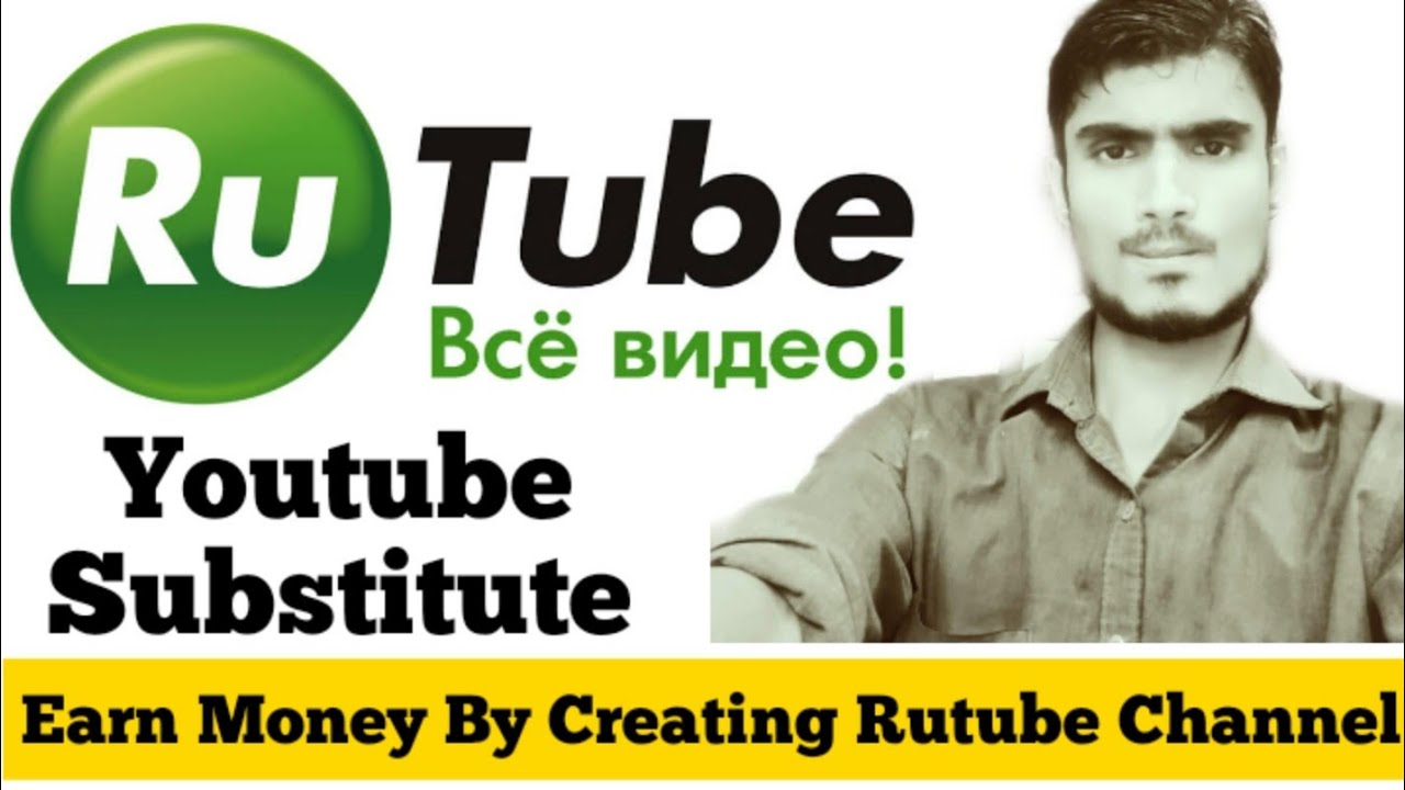 What is #Rutube |How to earn money by Creating Rutube ChanneL | Youtube substitutes| TECH #1